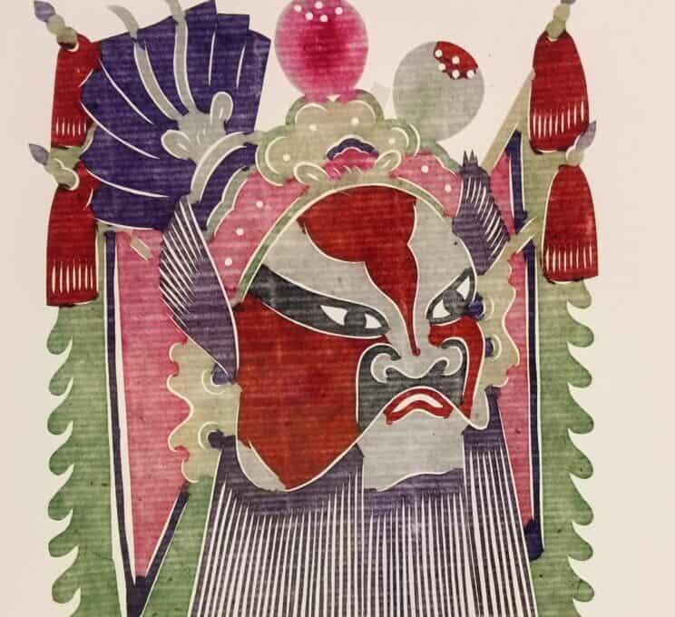 Jianzhi Artes & contextos Jianzhi